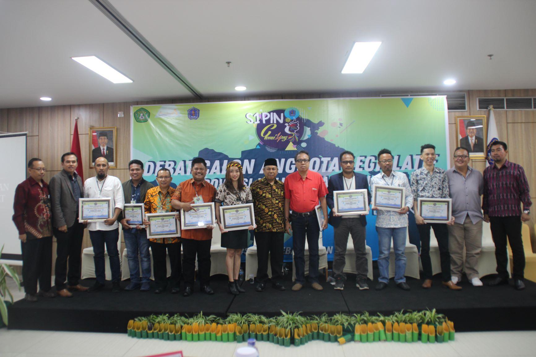 """Mahasiswa S1 Pemerintahan Integratif (S1PIN) Mendapat Apresiasi Oleh Wakil Rektor Universitas Mulawarman """"Kalimantan Yang Akan Datang 2018"""""""